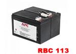 Комплект RBC113 для ИБП APC
