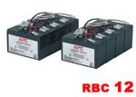 Комплект RBC12 для ИБП APC