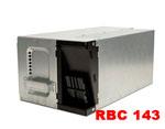 Комплект RBC143 для ИБП APC