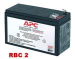 Комплект RBC2 для ИБП APC