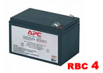 Комплект RBC4 для ИБП APC