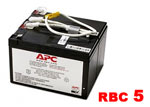 Комплект RBC5 для ИБП APC