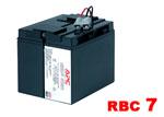 Комплект RBC7 для ИБП APC