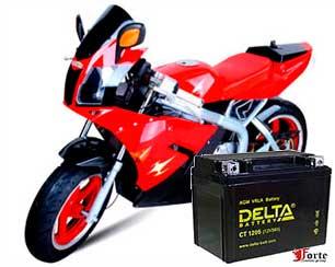 аккумулятор для мотоцикла и скутера