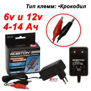Замена кабеля аккумуляторной батареи Traveller I Замена пыльника шруса санта фе