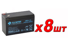BB Battery HR9-12 АКБ ×8шт