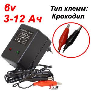 Замена кабеля аккумуляторной батареи Traveller I Ремонт МКПП форд фокус 3