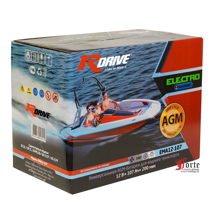 RDrive Marine EMA12-118 DT (electro)
