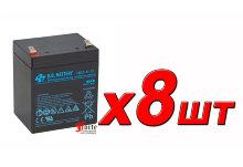 BB Battery HR5.8-12 АКБ ×8шт