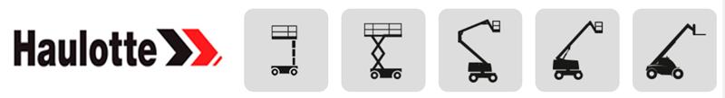 аккумуляторы для подъемников Haulotte