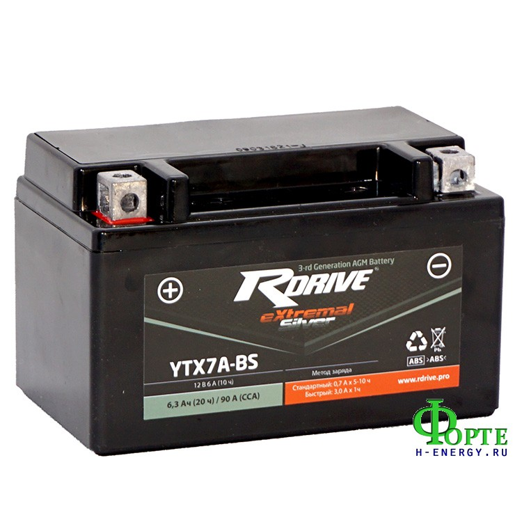 мотоаккумулятор rdrive extremal silver ytx7a-bs