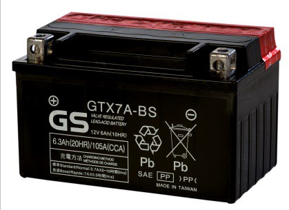 GS Battery (Yuasa) GS GTX7A-BS
